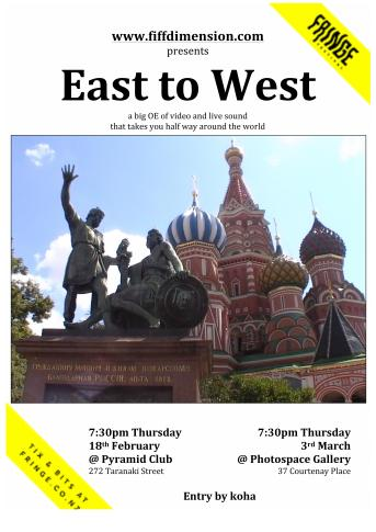 East to West, 2016