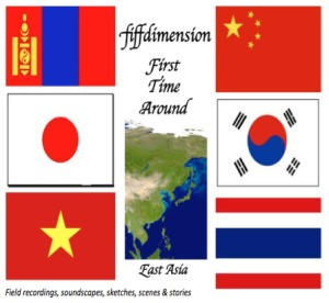 first time around east asia 5(1)