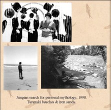Gleefully Unknown: 1997-2005