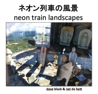 ネオン列車の風景 Neon Train Landscapes (2014)